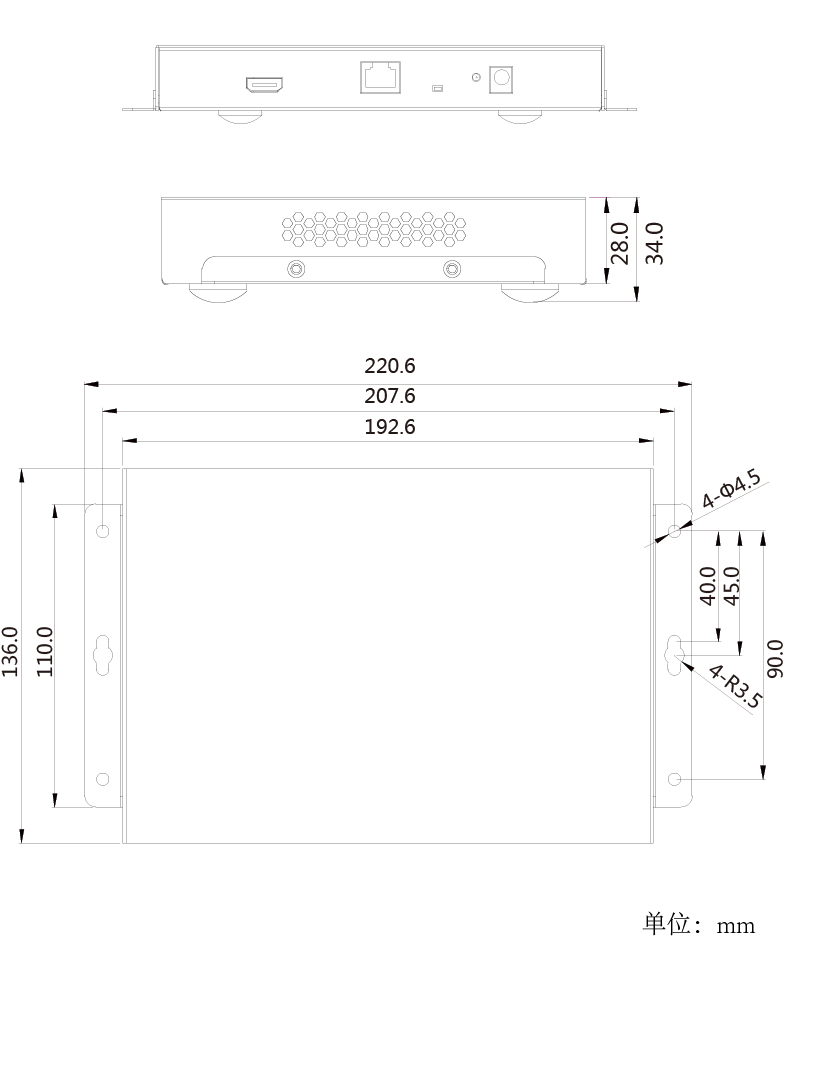 hdmi       通讯接口       1个rj45 10/100自适应以太网接口