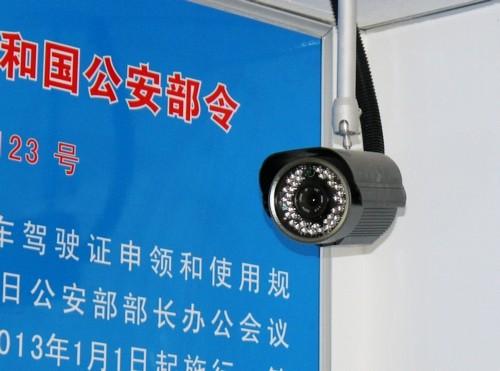 驾校教室安装的波粒高清摄像机